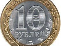 Продам монету янао