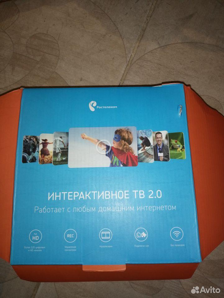 TV приставка  89532401814 купить 2