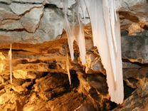 Экскурсия в Кунгурскую ледянную пещеру(гр.до10чел)