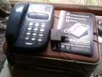 Телефон Фаэтон