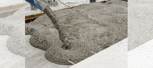Бетон купить северская твердосплавные коронки по бетону купить