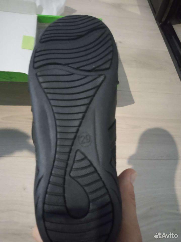Кроссовки- туфли