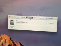 iMac 27, i7 3,9, gtx675mx 1gb, 8gb, 1 tb