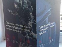 Новая Яндекс Станция