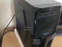 GamePc-Мощный игровой i5+gtx1060+8gb