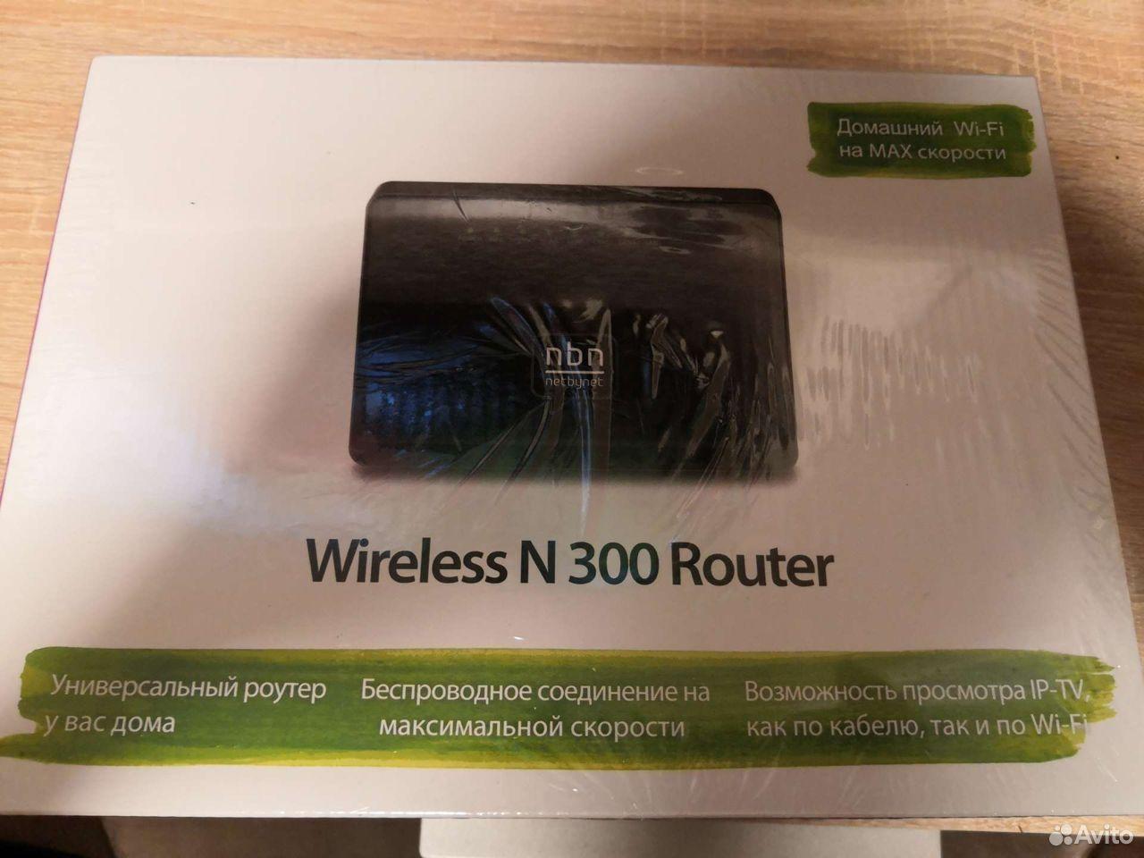 Wi-Fi роутер  89998271984 купить 1
