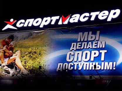 Работа по выходным дням в москве для девушек работа моделью парень без опыта работы